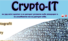 Old Crypto-IT image
